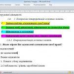Онлайн-консультація з магістрантами спеціальності 054 Соціологія з проходження виробничої практики