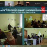 На факультеті інформатики, математики та економіки відбувся День відкритих дверей онлайн