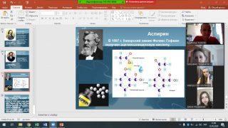 Конференція до Дня хіміка